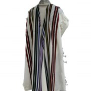 Bnei Or Wool Rainbow Colors Stripes, Tallit Prayer Shawl