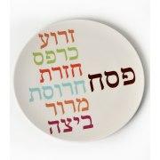 Barbara Shaw Seder Plate Bold Words