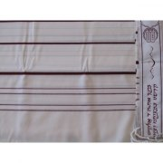 Bordeaux and Silver Stripes Wool, Tallit Prayer Shawl ( 47.2x67 inch)