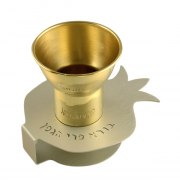 Brass Shraga Landesman Kiddush Cup Aluminum Pomegranate Base