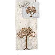Brown Tree of Life White Silk Rikmat Elimelech Tallit
