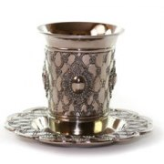 Cameo Silverplate, Kiddush Cup