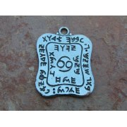 Cancer Kabbalah Amulet