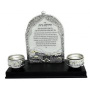 Candle Lighting Blessing and Jerusalem of Gold Candle Holder