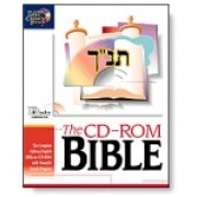 CD-ROM Bible