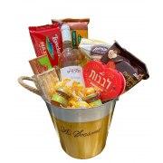 Happy Golden Gift Basket