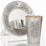 Chatan Set Kiddush Cup & Saucer - Flowers in Bloom Panels - Sterling Silver