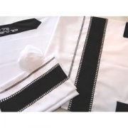 Classic Black and Silver Tallit Prayer Shawl by Galilee Silks