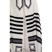 Galilee Silks Classic Black and White Tallit Prayer Shawl