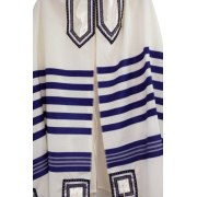 Galilee Silks Classic Blue and White Tallit Prayer Shawl