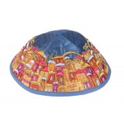 Colorful Embroidered Jerusalem Yair Emanuel Tallit Prayer Shawl