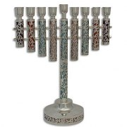 Flower Cut Out Sterling Silver Hanukkah Menorah Colorful Inserts