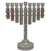 Flower Cut Out Sterling Silver Hanukkah Menorah Colorful Inserts
