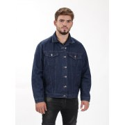Comfortable Lightweight Bullet Proof Denim Jacket – Level IIIA