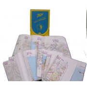 The Complete Israel Topographical Map Set-Laminated