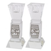 Crystal Candlesticks with Shabbat Kodesh Plate