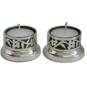 Cut Out Flower Motif Tea-light Shabbat Candlesticks