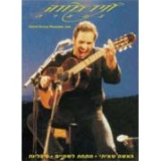 David Broza - Massada Live