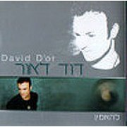 David D\'or - To Believe