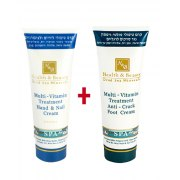 Dead Sea Minerals Hand & Foot Cream Bundle - Great Deal!