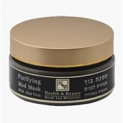 Dead Sea Minerals Purifying Mud Mask for Sensitive & Acne-Prone Skin