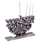 Dorit Judaica Hanukkah Candles Menorah Lazer Cut Flowers