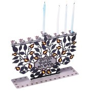 Dorit Judaica Hanukkah Candles Menorah Lazer Cut Pomegranates