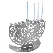 Dorit Judaica Lazer Cut Hanukkah Candles Menorah Pomegranates
