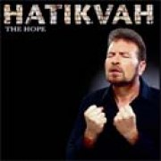 Dudu Fisher - Hatikvah - The Hope