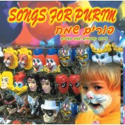 FREE Purim in Song CD