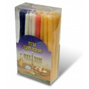 Emanuel Judaica Blue Dual use Shabbat Candles / Hanukkah Menorah