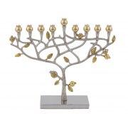 Emanuel Judaica Hanukkah Menorah Pomegranate Tree Design