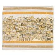 Embroidered Jerusalem Yair Emanuel Tallit Prayer Shawl