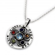 Everlasting Happiness- Sterling Silver Kabbalah Pendant