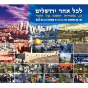 For Everyone – Jerusalem: 62 Beautiful Songs of Jerusalem, 3 CD set
