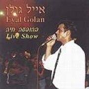 Eyal Golan - Live Show