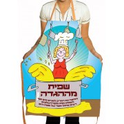 Food as Magical as in the Haggadah, Jewish Apron