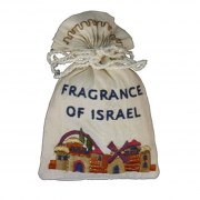 FREE Yair Emanuel Embroided Havdala Spice Bag - Fragrance of Israel