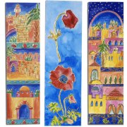 FREE Yair Emanuel Laminated Bookmark - Set of 3