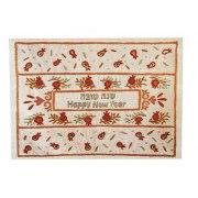 FREE Yair Emanuel Rosh Hashana Greeting Cards & Envelopes - Set of 5