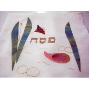 Galilee Silk - Appliqued & Handpainted Pure Silk Matza Cover - Baby Moses