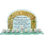 Glass Hanukkah Menorah with Colorful Jerusalem Hanerot Halalu