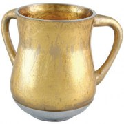 Gold Color Aluminum Elegant Washing Cup