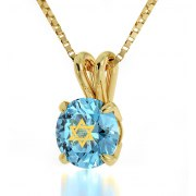 Gold Plated Shema Yisrael on Swarovski - light blue aqua