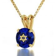 Gold Plated Shema Yisrael on Swarovski - blue sappahire