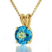 Gold Plated Shema Yisrael on Swarovski - blue topaz