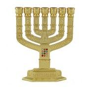 Golden 7 Branch Menorah with Hoshen Stones