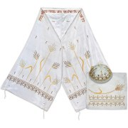 Golden and Brown Wheat Sheaves White Silk Tallit by Rikmat Elimelech