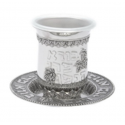 Grape Leaves and Grapes Kiddush Cup with Blessing Over Wine