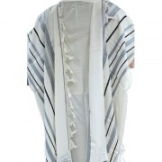 Gray Black and Silver striped Maalot Wool Tallit Prayer Shawl